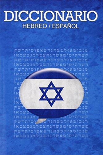 Diccionario: Espanol / Hebreo por Leon Dovidovich