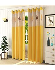 LaVichitra Polyester Door Curtain with Floral Net