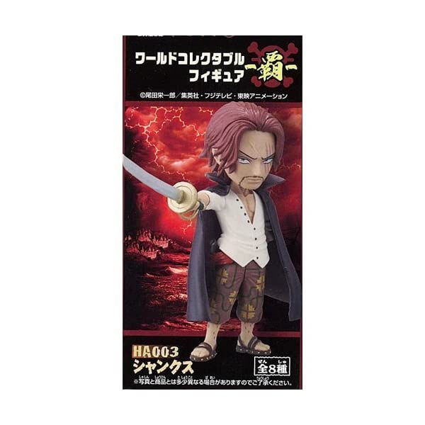 One Piece World Collectable Figure ha Shanks single item (prize) (japan import) 1