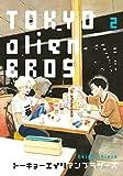 """Afficher """"Tokyo alien bros n° 2<br /> Tokyo alien bros - 2"""""""