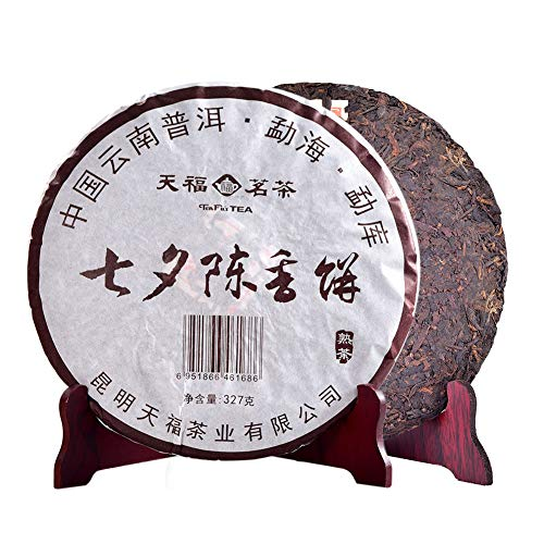 Pu-erh Pie Compressed Formed Tea...