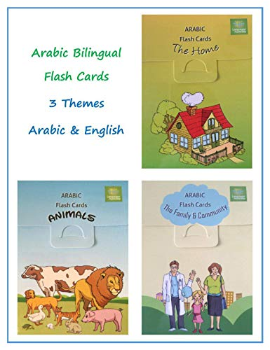 Arabic e-Flash Cards:  75 Cards! 3 themes. Bilingual: The Home, Family & Community, & Animals (English Edition) (Arabisch Flash)