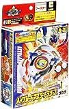 Beyblade Kid's A-031 Master Dragoon Toy (FBA_A-31, Multicolour)