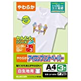Elecom Inkjet Printable Iron Transfer Paper A4 Size for White Fabric 3 Sheets EJP-Wpn 1 (Japan Import)