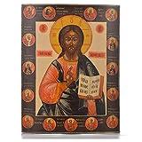 Alte russische Ikone Christus Pantokrator 19. Jh.