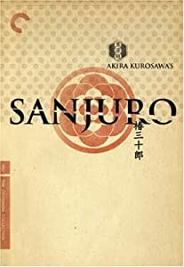 Criterion Collection: Sanjuro [Import USA Zone 1]