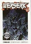 Berserk Volume 37 (Berserk (Graphic N...