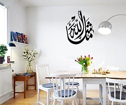 homemay PVC Wandtattoo Aufkleber Hadith-Koran Kalligraphie Gemälde Dekorative Home Decor Esstisch religionwallpaper35cm X 42,5cm, Matt Sliver, 35cm x 42.5cm