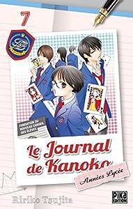 Le Journal de Kanoko - Années Lycée Edition simple Tome 7
