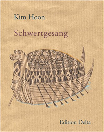 Schwertgesang (Koreanische Literatur)
