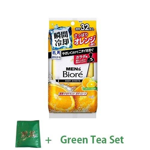 Biore Mens Medicated Deodorant Body Sheet - 1box for 32 pcs - Fresh Orenge Scent New Version (Green Tea Set)