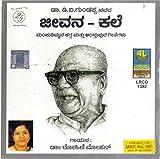 #3: Jeevana - Kale (D.V.G) - Kagga & Anthapura Geethegalu
