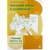 Textbook A1 + MP3