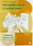 : Textbook A1 + MP3