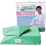 MEYLEE Cuscino per letto anti-decubito FK-F002 Cuscino a triangolo / Cuscino in spugna ad alta densità traspirante Verde