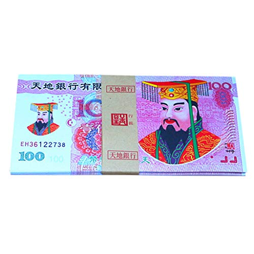 Hahuha? , 100 Pieces Chinese Joss Paper - Ancestor Money Heaven Bank Notes for Funerals