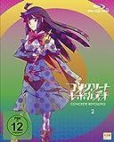 Concrete Revolutio - Staffel 1 - Volume 2 - Episoden 08-13 [Blu-ray]