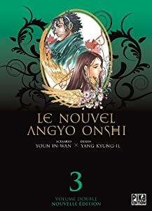 Le Nouvel Angyo Onshi Edition double Tome 3