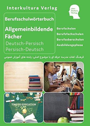 Berufsschulwörterbuch für allgemeinbildende Fächer: Deutsch-Persisch (Berufsschulwörterbuch / Deutsch-Persisch / Dari)