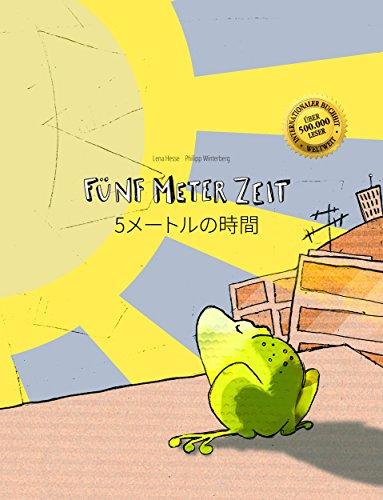Fünf Meter Zeit/5メートルの時間: Deutsch-Japanisch: Mehrsprachiges Kinderbuch. Zweisprachiges Bilderbuch zum Vorlesen für Kinder ab 3-6 Jahren (4K Ultra HD Edition)