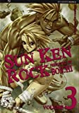 Sun Ken Rock: 3