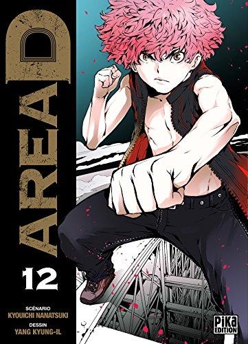 Area D Vol.12