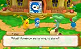 Pokemon Super Mystery Dungeon (Nintendo 3DS) Bild 7