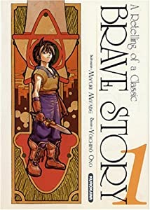 Brave Story Edition simple Tome 1