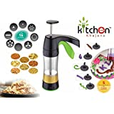 KITCHEN KHAJANA 20 IN 1 Kitchen Press, Snacks And Namkeen Maker