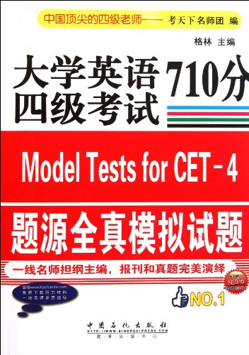cet-710-sub-themes-source-of-all-true-simulation-questions