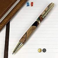 Penna in Legno e Resina, prodotta artigianalmente in Francia. Possibilità di incisione personalizzata. Confezione regalo inclusa.