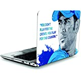 SANCTrix Laptop Skin | MS Dhoni Qoute | Cricket Sport Player | Inspirational Qoute | Skin Cover | 14 14.1 14.5 15 15.5 15.6 16 16.5 17 Inch | Combo Pack Of Free Sticker | High Quality | HD Skin | UV Skin | Matte Finished | PVC Vinyl | Scratch Proof | Wate