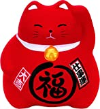Maneki Neko - Medium Lucky Cat - Red - Protection from Evil & Illness - 9 cm
