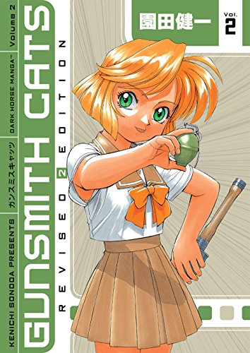 Gunsmith Cats Revised Edition Volume 2 (English Edition)