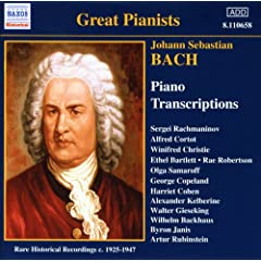 Bach - Violin Partita No. 3 in E Major, BWV 1006: III. Gigue