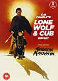 The Complete Lone Wolf & Cub B [Import anglais]