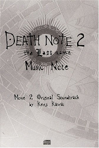 Death note, the Last name : Tome 2, Music Note (1CD audio)