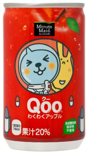 160gx30-this-coca-cola-minute-maid-qoo-excited-about-apple