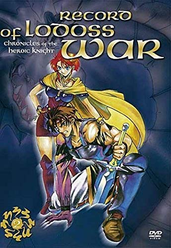 Record of Lodoss War: Chronicles of the Heroic Knights, Vol. 2