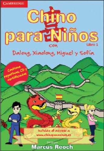 Dragons Chino para Ninos Libro 1 Spanish