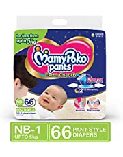 MamyPoko Pants Extra Absorb Diapers, New Born (66 Count)