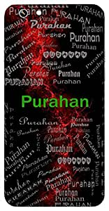 Purahan (Lord Shiva) Name & Sign Printed All over customize & Personalized!! Protective back cover for your Smart Phone : Motorola Moto - X-2 ( 2nd Gen )