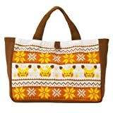 Pokemon Center Original Tote Bag Pikachu knit - Pokemon - amazon.it