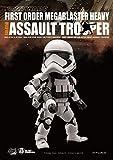 Star Wars Episode VII Egg Attack Action Figure Megablaster Heavy Assault Trooper