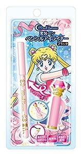 Bandai Sailor Moon-Sailor Moon Matita Ojos hensoupen Miracle Romance Womens, Negro, 1406