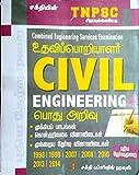 TNPSC Assistant Engineer - Civil Engineering (Tamil)