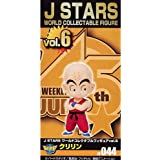 J STARS Mundial cobrable Figura vol.6 Krilin solo art?culo (Jap?n importaci?n / El paquete y el manual est?n escritos en japon?s)