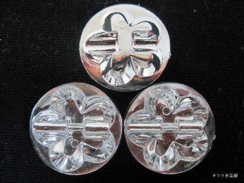 Kirari Handicraft Department 1226 Bijou Button für Bastelarbeiten (Acryl) Crystal 2.0 x 2.0 cm 3 Stück 1226 Crystal