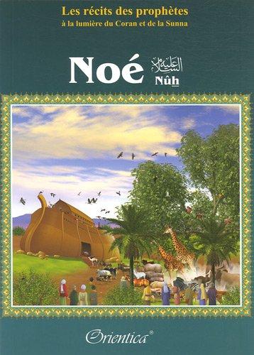 Noé (Nûh)