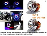 #1: PR Projector Lamp (Red and Blue) Led headlight Lens projector For - All Bikes(High beam, Low Beam, Flasher function)